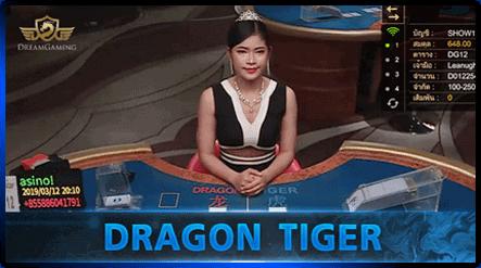 Dream Gaming เสือ-มังกร