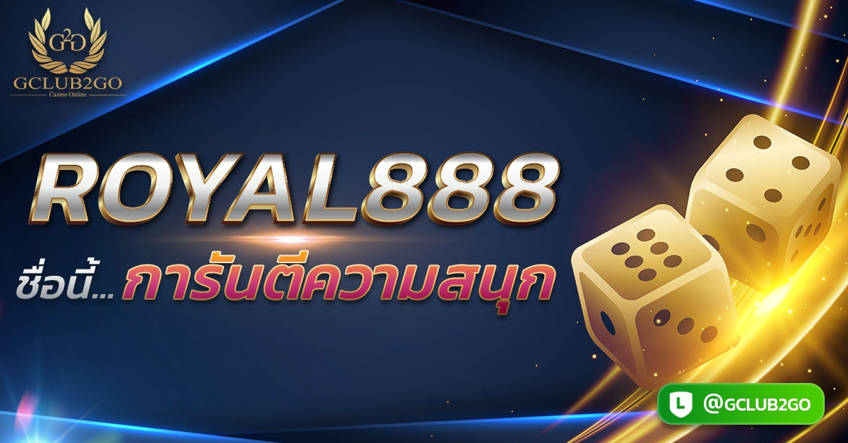 ROYAL888