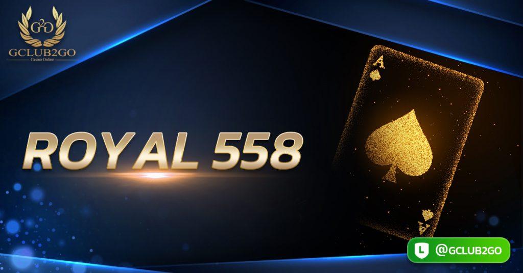 Royal558