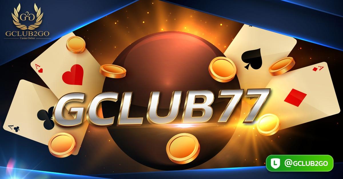 gclub77