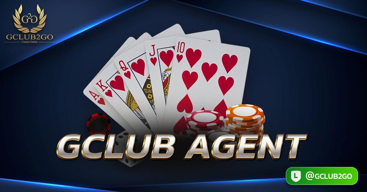Gclub Agent