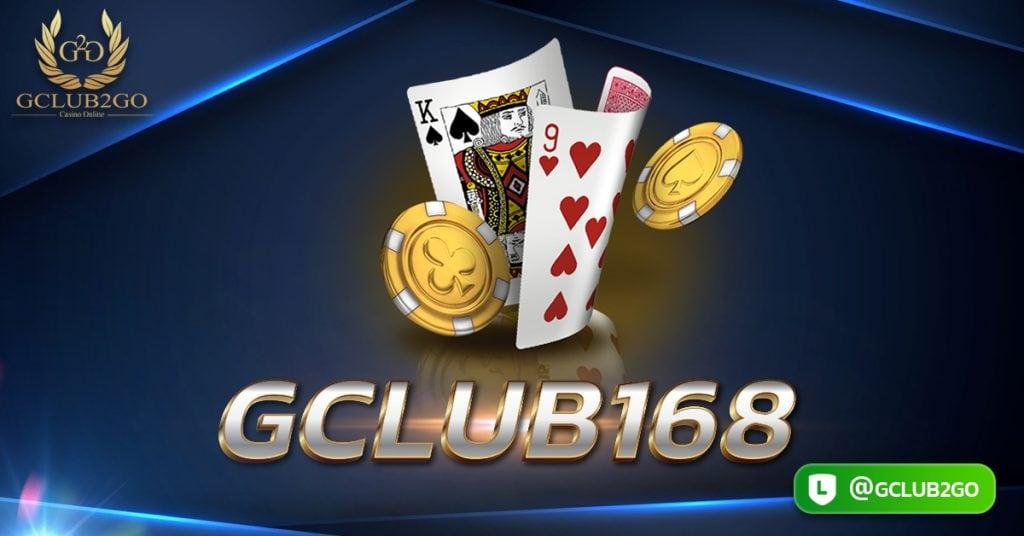 Gclub168