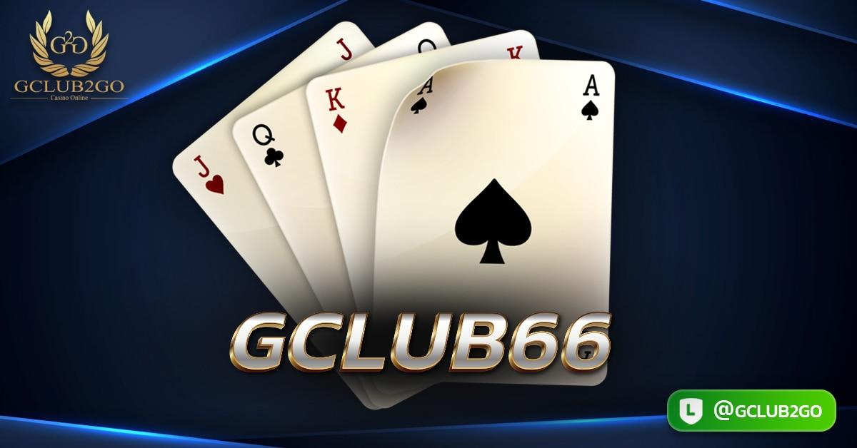 Gclub66