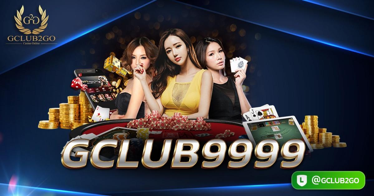 gclub9999