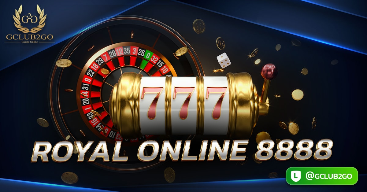 royal online 8888