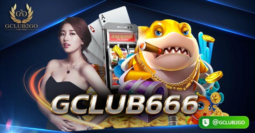 Gclub666